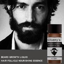 20ml Men Growth Beard Oil Organic Beard Wax Anti Beard Hair Loss Produc