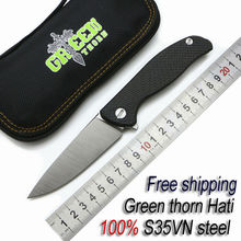 Green thorn 95CF Hati bearing folding knife S35VN blade carbon fiber Titanium handle outdoor camping EDC tools