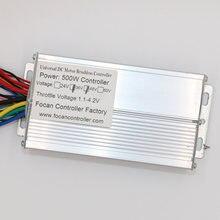 Датчик/датчик меньше 36 v/48 v 500 w e bike контроллер бесщеточный