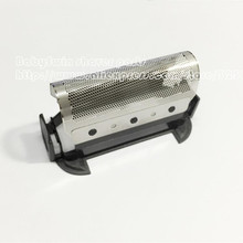 New 1 x Replacement Shaver foil for BRAUN 428 MICRON 2000 2111 2115 2525 5410 5420