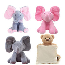 Magic Peek A Boo Elephant & Bear Stuffed Animals&Plush Doll Play Music Elephant Educational Anti-stress Toy Gift For Children(China)
