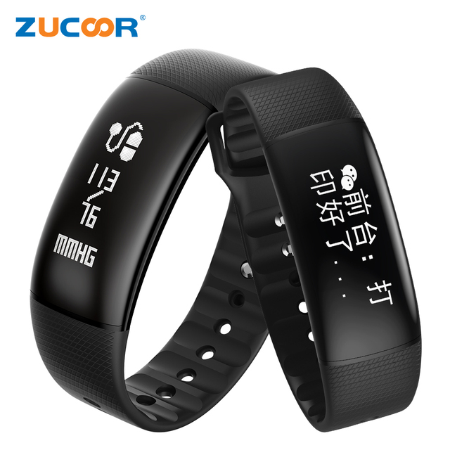 Zucoor Smart Wristband Bracelet Fitness Pedometer Rb61 Bluetooth Bracelets Cardiaco Monitor Ring Blood Pressure Heart Rate