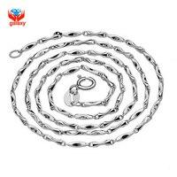 GALAXY Hot Sale Trendy 925 Sterling Silver Statement Necklace Chain For Men YN165
