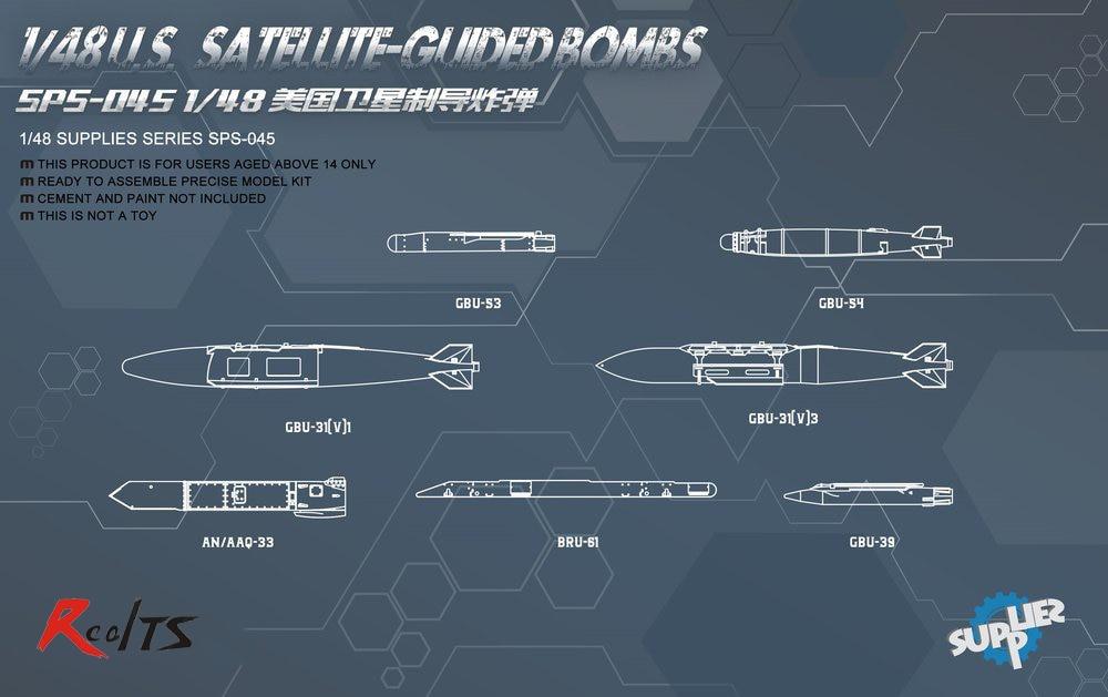 RealTS Meng Modèle SPS-045 1/48 Par Satellite AMÉRICAINS-légitime Défense