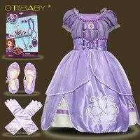 Summer Sophia Princess Dress Children Tangled Rapunzel Cosplay Costume Teenager Girls Party Wear Anna Elsa Dress