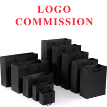 10 шт 19*13*6 см крафт-бумажные пакеты на заказ подарочная упаковка десять размеров доступны в черном на заказ логотип приветствуется