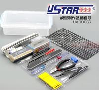 U Star Making model tools kit upgrade version UA90067 for Gundam Tamiya Trumpeter Hasegawa Academy Meng static building model