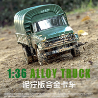 23cm Muddy Truck Toy Car Metal Toy Alloy Car Diecasts & Toy Vehicles Car Model with light and sound Car Toys For Children