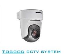 Hikvision Chinese Version DS-2DF5220S-DE4/W 2MP 20X Zoom IP PTZ Camera for Live Broadcast English Menu WiFi 3G-SDI,DVI-I Output