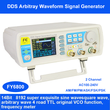 FY6800 Digital DDS Dual channel Function Signal Generator Arbitrary Waveform Generator 250MSa/s 14bits Frequency Meter 60MHz free shipping mhs 3200a 12mhz dds nc dual channel function signal generator dds signal source 4 kinds of waveform output