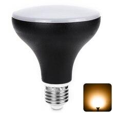 E27 12W LED Solar Lamps Waterproof Gander Light Energy Efficient Lighting Stairs Led Light  Ground Light  Exterior Wall Light