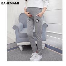 1cd2d701b 2018 nuevo de alta cintura de algodón Casual pantalones de maternidad otoño  Primavera de ropa de deporte para las mujeres embara.