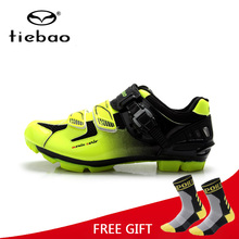 Tiebao Professional Men Bicycle Shoes Athletic Racing MTB Cycling Bike Mountain Self Locking Shoes zapatillas ciclismo