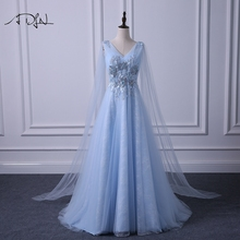 ADLN V-neck Sky Blue Evening Dresses Long Watteau Train Prom Gown A-line Tulle Formal Wedding Party Wear
