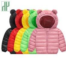 0402a6361fe HH зимнее пальто для девочек весна осень детская куртка Верхняя одежда с  капюшоном для мальчиков enfant детская одежда легкий пу.