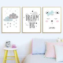 Boy Room Poster Cartoon Cloud Bear Wall Art Dream Big Nursery Posters Animal Canvas Painting for Children Unframed