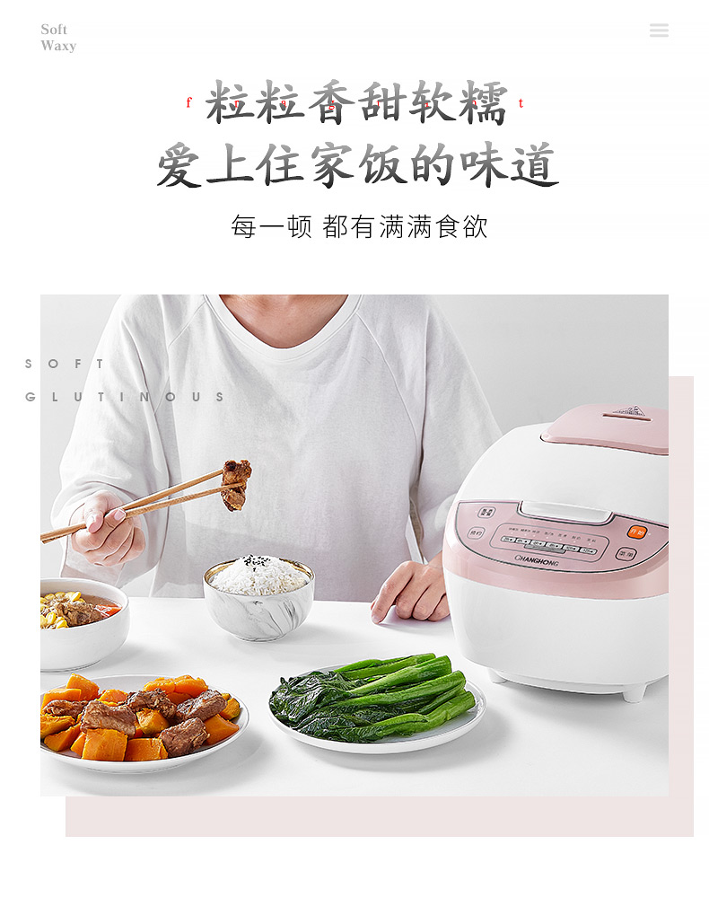 Rice Cooker 4L Household Large Capacity Multi-function Intelligent Rice Cooker Reservation 3-4-5 Person Rice Cooker Automatic 22