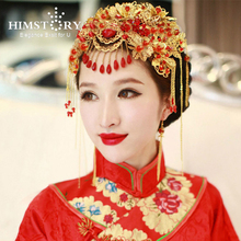 HIMSTORY Vintage Chinese Style Classical Jewelry Traditional Bridal Headdress Wedding Hair Accessory Gilding Coronet Headwear himstory luxurious vintage chinese traditional wedding jewelry adorn queen tibetan style pageant phoneix coronet tiaras