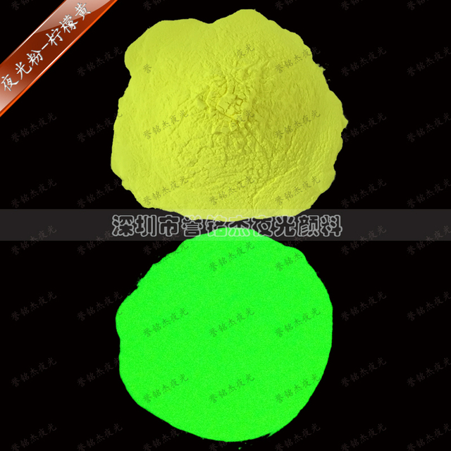 4*50g polvo Luminoso Noctilucentes de fósforo en polvo, Polvo de ...