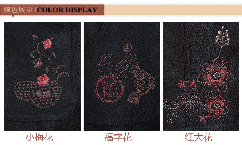 WAEOLSA Chinese Middle Aged Woman Black Pant Autumn Elderly Women Embroidery Trouser Mother Casual Pant 40S 50S 60S (3)
