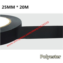 25mmx20m polyester nonwoven fabrics tape Automotive Wiring Harness Acetic acid cloth electronics tape polyeter bright tape_220x220 automotive electrical tape reviews online shopping automotive  at gsmportal.co