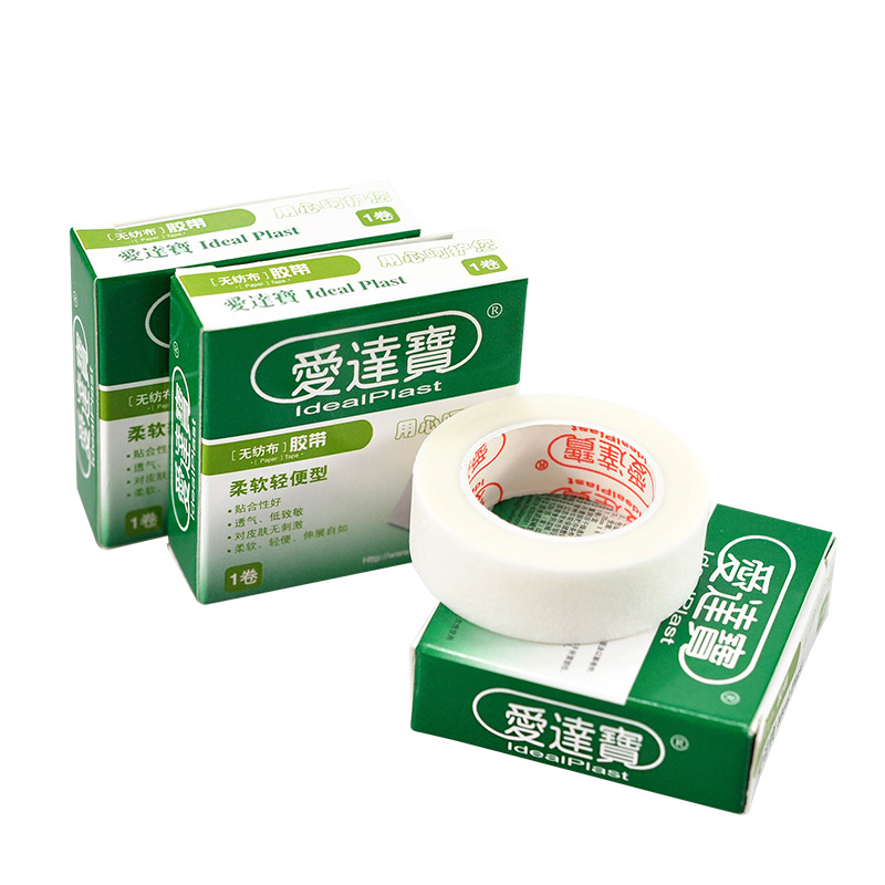 10 Rolls / Lot Non-woven Medical Tape Microporous Surgical Breathable Fixation Tape First Aid Supplies Gauze dressing Tapes