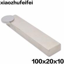 10ピース100*20*10ミリメートル超強力マグネットL100X20X10mm n50ネオジム希土類バーマグネット100 × 20 × 10送料無料