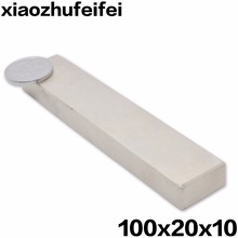10pcs 100*20*10mm Super Strong Magnets L100X20X10mm N50 Neodymium Rare Earth Bar Magnet 100x20x10 Free shipping
