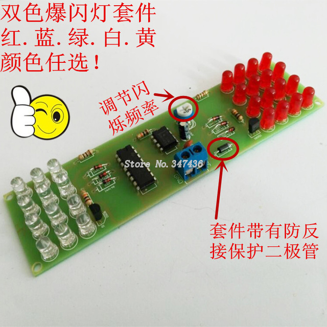 Red and blue color LED flashing light circuit production kit parts ...