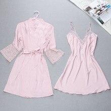 Seksowna letnia damska szata szlafrok bielizna nocna Casual Ladies odzież domowa bielizna nocna