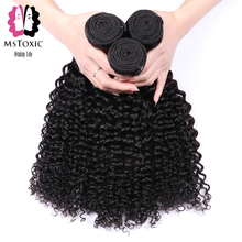 Mstoxic Afro Kinky Curly Brazilian Hair Weave Bundles Natural Color Human Hair Bundles Non Remy Hair Extensions 8-28inch