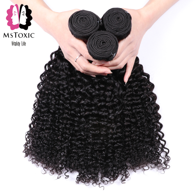 Mstoxic Afro Kinky Curly Brazilian Hair Weave Bundles Natural Color Human Hair Bundles Non Remy Hair Extensions 8 28inch