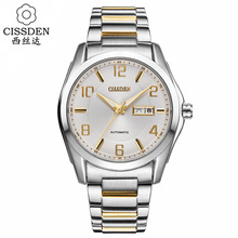 CISSDEN Люксовый бренд мужская механические наручные часы 100 м водонепроницаемый календарь 316L твердой стали Светящиеся часы