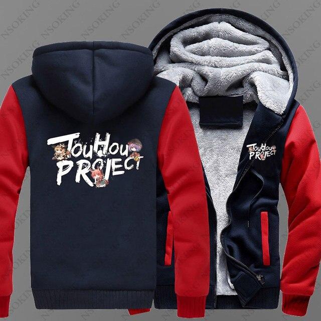 TouHou Project Hakurei Reimu Cosplay Hoodie Thick Unisex Hooded Sweatshirt Gift