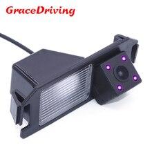 Высокое ночное видение 4IR Цвет CCD задний вид автомобиля резервная камера парковки заднего вида для HYUNDAI I30/для KIA SOUL
