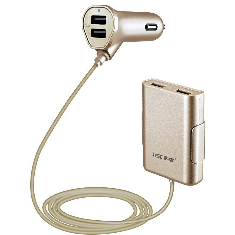 12-24V Выходное автомобильное зарядное устройство Выключатель напряжения Быстрая зарядка передняя/задняя USB Зажигалка автомобильный прикуриватель для iPad iPhone& Tablet - Название цвета: HSC600Golden