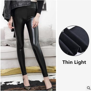 Everbellus High Waist Leather Leggings for Women Black Light&Matt Thin&Thick Femme Fitness PU Leggings Sexy Push Up Slim Pants 7