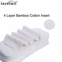 insular 5 PCS Reusable Baby Cloth Diaper Nappy Liners Insert 4 Layers bamboo Cotton Soft and Breathable Baby Care Diper