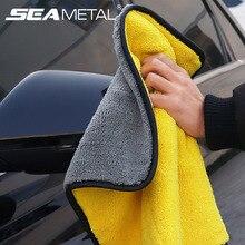 Car Wash Accessories 30*30cm Car Wash Microfiber Towel Super Absorbent