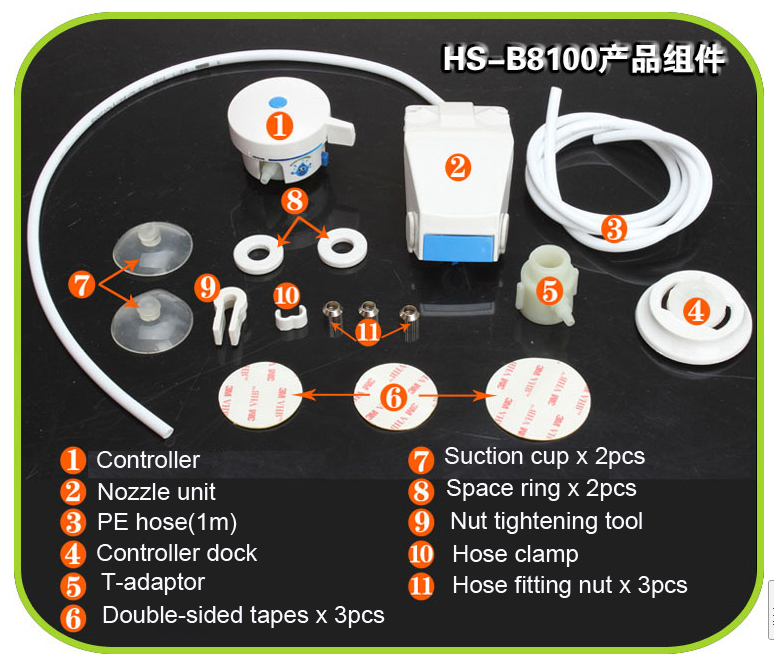 japanese toilet seat canada. Best HS8100 Simple Use Bidet Toilet Seat WC Spray Washer For French Inspiring Japanese Canada Contemporary  Image Design
