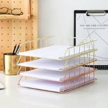Nordic Metal Storage Basket Rose Gold Office Desktop A4Paper Storage Rack Stackable Magazine Finishing Basket File Box Organizer