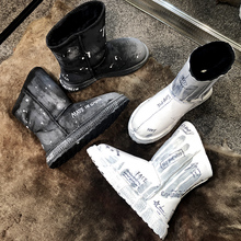 dc54cffb1eb De cuero de moda botas de piel Graffiti mujeres botas de nieve de  plataforma alta botas
