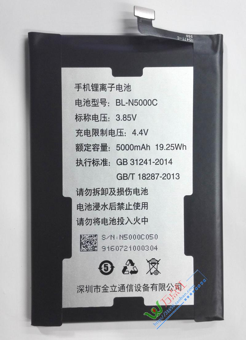 Gionee/Джин <font><b>M5</b></font> наслаждаться jin gn5002 версия батареи мобильного телефона bl-n5000c батареи