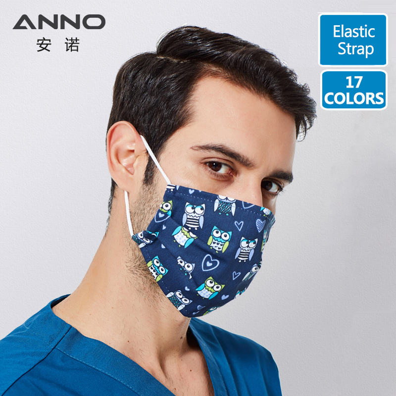 ANNO17 Colors Mask For Nurse Doctor SPA Surgical Mask Women Men With Elastic Strap Cotton Medical Accessories Hospital Equipment