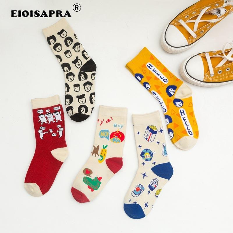Creative Personality Portrait Illustration Tide Women's Socks Cartoon Hip Hop Harajuku Breathable Antiskid Movement Calcetines