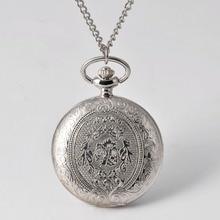 Серебряные карманные часы с выгравированным узором World of Warcraft, карманные часы в стиле ретро, бронзовые, полые, прекрасный подарок на цепочке, антиквариат