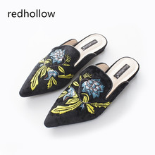 2019 Women Embroidery Velet Mules Fur Slides Chiara Ferragni Furry Slipper Med Heel Flip Flops Slipony Slip On Sandals Shoes