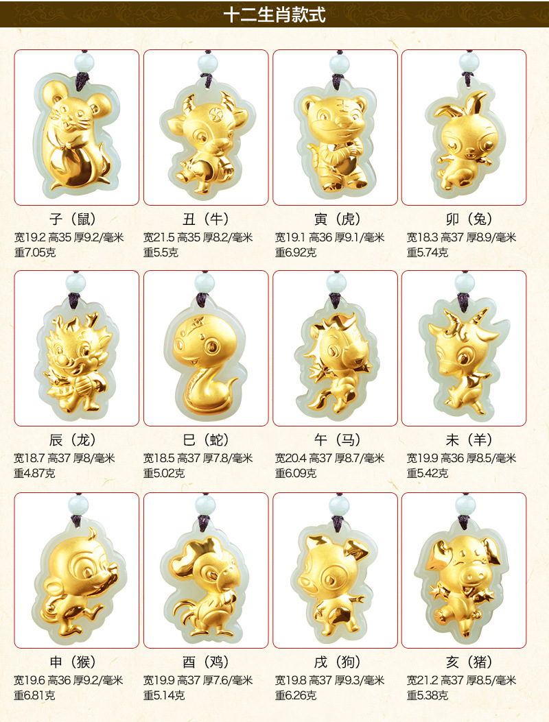 Drop Shipping Natural Nephrite Pure Gold Inlaid Pendant Necklace Jewelry Twelve Zodiac Gold And Jade Pendant For Man&woman Gifts