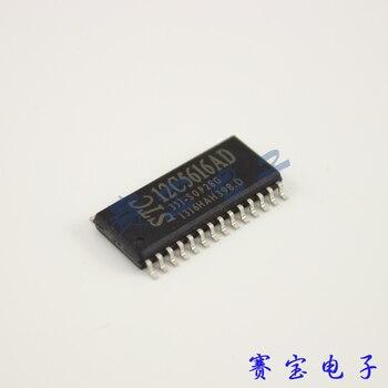 [LAN] Chip STC microcontroller STC12C5616AD-35I-SOP28G new original (AJF1)  --20pcs/lot