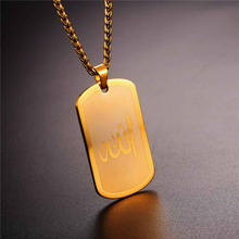 Allah Pendant Men Dog Tag Gold/Black Color Muslim Islam Accessories Stainless Steel Necklace Women Islamic Jewelry P295